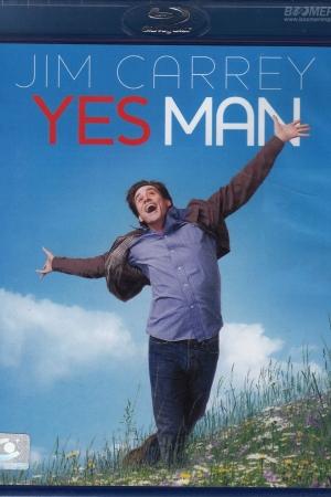 "Yes Man เยสแมน คนมันรุ่ง เพราะมุ่งเซย์ ""เยส"" (2008) - Cover"