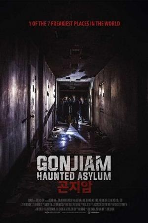Gonjiam Haunted Asylum กอนเจียม สถานผีดุ (2018) - Cover