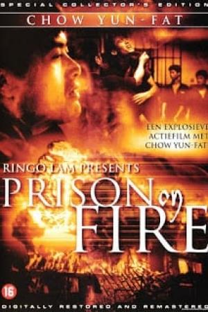 Prison On Fire (1987) เดือด 2 เดือด - Cover