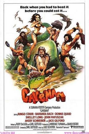อาตุ๊ก้ะ - Caveman (1981) หนังตลก ดราม่า ที่ไม่มีบทพูด - Cover