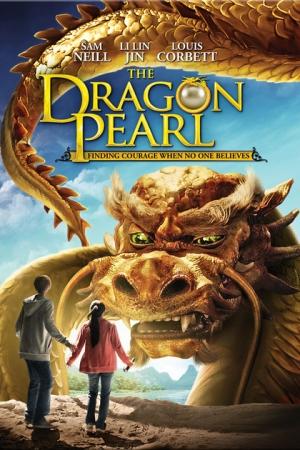 The Dragon Pearl มหัศจรรย์มังกรเหนือกาลเวลา (2011) - Cover