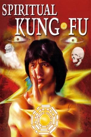 Spiritual Kung Fu ไอ้หนุ่มพันมือ ตอน 2 (1978) - Cover