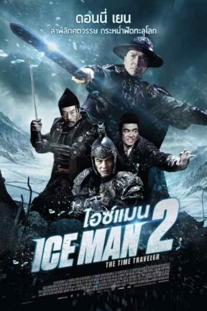 Iceman: The Time Traveller (2018) ไอซ์แมน 2 - Cover