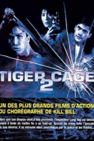 พยัคฆ์หักเขี้ยวพยัคฆ์ Tiger Cage 2  - Cover