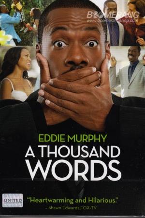 A Thousand Words ปาฏิหาริย์ 1000 คำ กำราบคนขี้จุ๊ 2012 - Cover