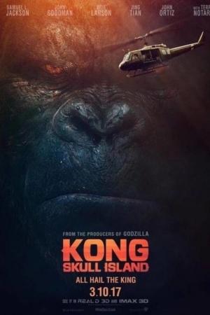 Kong Skull Island 2017 คอง มหาภัยเกาะกะโหลก - Cover