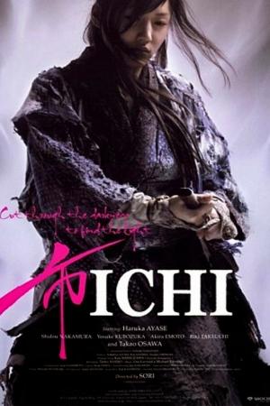 Ichi อิชิ ดาบเด็ดเดี่ยว (2008) - Cover