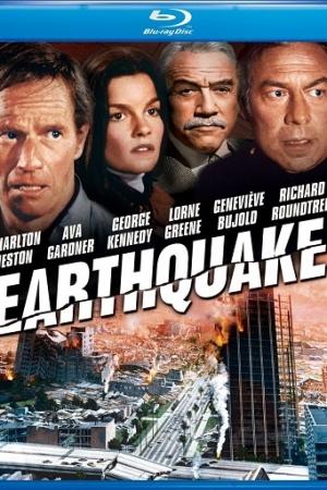 Earthquake วันโลกแตก (1974) - Cover