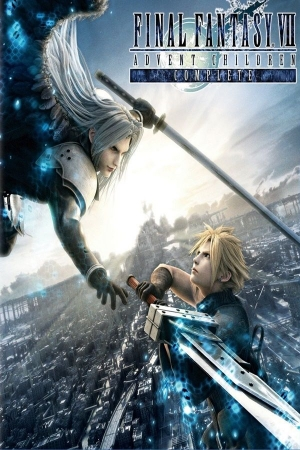 Final Fantasy VII: Advent Children ไฟนอล แฟนตาซี 7: สงครามเทพจุติ (2005) - Cover