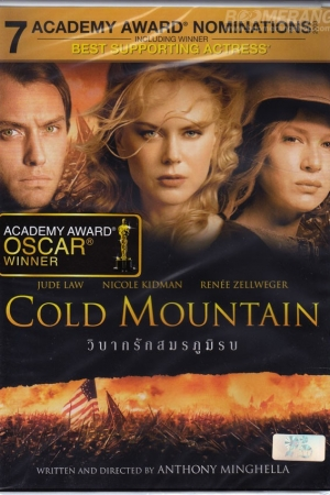 Cold Mountain วิบากรัก สมรภูมิรบ (2003) - Cover