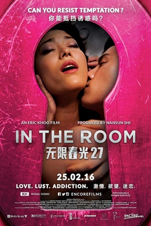 In The Room 2015 ส่องห้องรัก - Cover