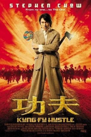 Kung Fu Hustle 2004 คนเล็กหมัดเทวดา - Cover