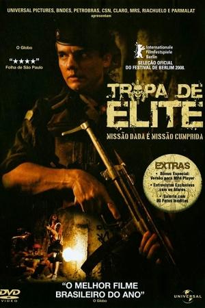 TROPA DE ELITE 1 (2007) ปฏิบัติการหยุดวินาศกรรม 1 - Cover