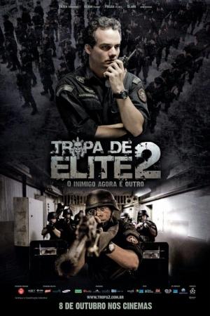 TROPA DE ELITE 2 (2010) ปฏิบัติการหยุดวินาศกรรม 2 - Cover