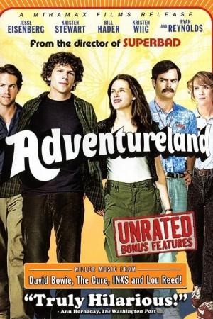 Adventureland แอดเวนเจอร์แลนด์ ซัมเมอร์นั้นวันรักแรก (2009) - Cover