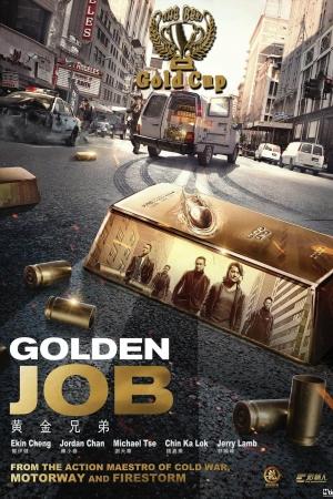 Golden Job (2018) มังกรฟัดล่าทอง - Cover