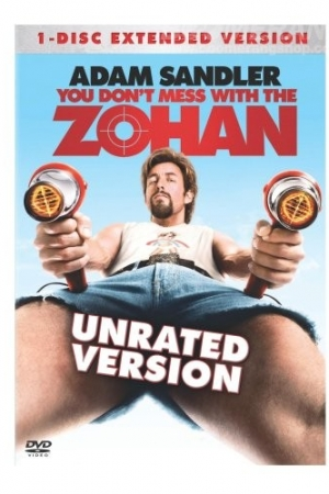 You Don`t Mess with the Zohan อย่าแหย่โซฮาน (2008) - Cover