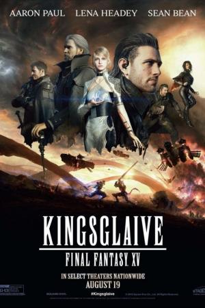 Kingsglaive: Final Fantasy XV (2016) คิงส์เกลฟ: ไฟนอลแฟนตาซี XV - Cover