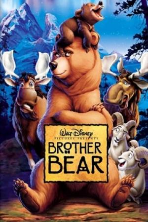 Brother Bear มหัศจรรย์หมีผู้ยิ่งใหญ่ 2003 - Cover