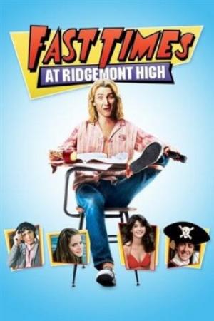 ช๊อตเด็ด Hollywood Movie Nude Scenes 1 Fast Times At Ridgemont High - Cover