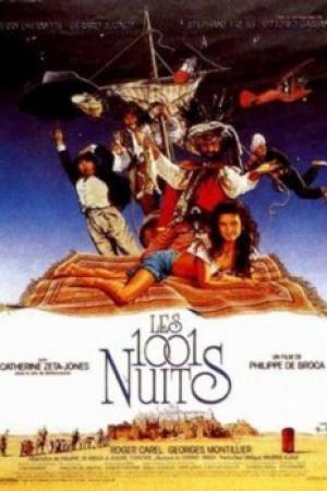 ช๊อตเด็ด Hollywood Movie Nude Scenes 10 Les 1001 Nuits [1990] - Cover
