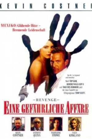 ช๊อตเด็ด Hollywood Movie Nude Scenes 11 Revenge [1990] - Cover
