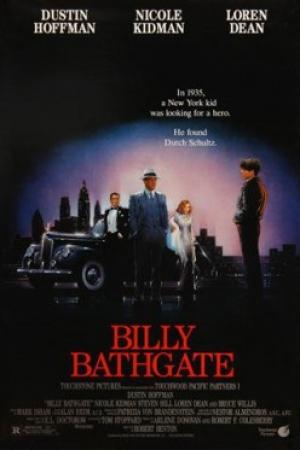 ช๊อตเด็ด Hollywood Movie Nude Scenes 13 Billy Bathgate [1991] - Cover