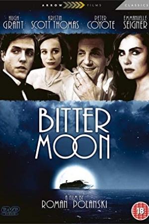ช๊อตเด็ด Hollywood Movie Nude Scenes 016 Bitter Moon [1992] - Cover