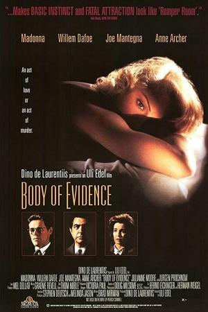 ช๊อตเด็ด Hollywood Movie Nude Scenes 19 Body of Evidence [1993] - Cover