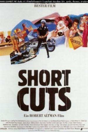 ช๊อตเด็ด Hollywood Movie Nude Scenes 22 Short Cuts [1993] - Cover