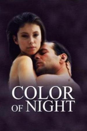 ช๊อตเด็ด Hollywood Movie Nude Scenes 26 Color of Night [1994] - Cover