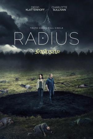 RADIUS (2017) : รัศมีมรณะ [ซับไทย] - Cover