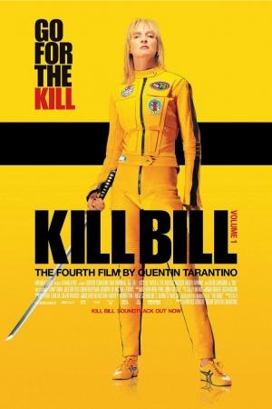 Kill Bill Vol.1 นางฟ้าซามูไร - Cover