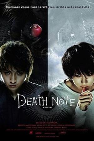 Death Note สมุดโน๊ตกระชากวิญญาณ (2006) - Cover