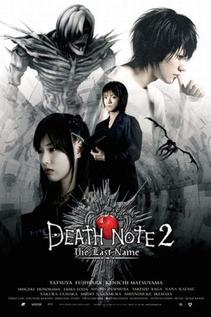 Death Note 2: The Last Name อวสานสมุดมรณะ (2006) - Cover