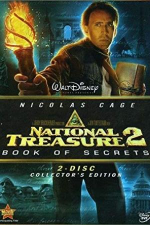 National Treasure 2 ปฎิบัติการเดือดล่าบันทึกสุดขอบโลก 2 (2007) - Cover