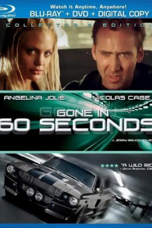 Gone in Sixty Seconds 60 วิ รหัสโจรกรรมอันตราย (2000) - Cover