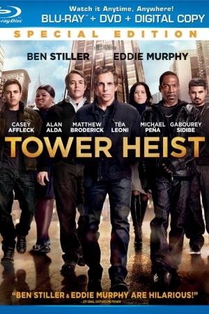 Tower Heist ปล้นเสียดฟ้า บ้าเหนือเมฆ (2011) - Cover