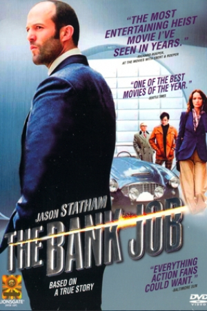 The Bank Job เปิดตำนานปล้นบันลือโลก (2008) - Cover