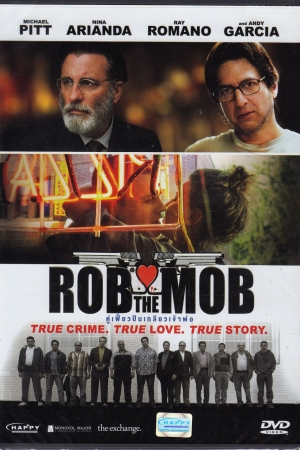 Rob the Mob คู่เฟี้ยวปีนเกลียวเจ้าพ่อ (2014) - Cover