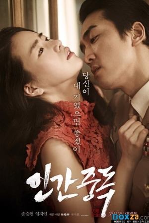 Korea Nude scenes 5 : Obsessed - Cover
