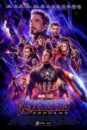 Avengers Endgame 2019 - Cover