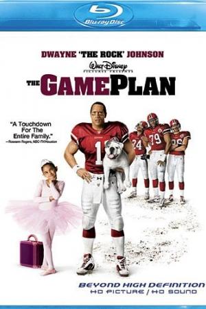 The Game Plan เกมป่วน กวนป๋า (2007) - Cover