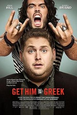 Get Him to the Greek จับร็อคซ่าส์มาโชว์เฟี้ยว (2010) - Cover