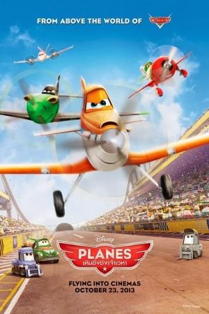 Planes เพลนส์ เหินซิ่งชิงเจ้าเวหา (2013) - Cover