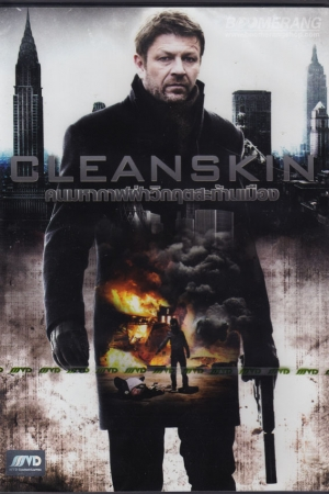 Cleanskin คนมหากาฬฝ่าวิกฤตสะท้านเมือง (2012) - Cover