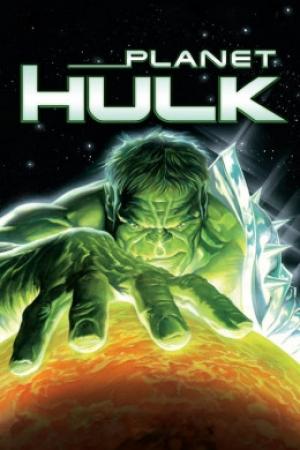 Planet Hulk มนุษย์ตัวเขียวจอมพลัง (2010) - Cover