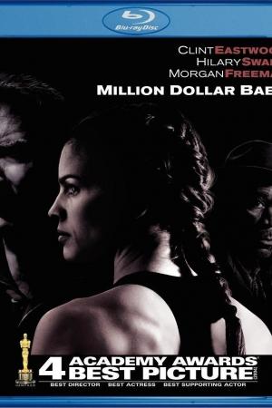 Million Dollar Baby เวทีแห่งฝัน วันแห่งศักดิ์ศรี (2004) - Cover