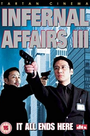 Infernal Affairs 3 ปิดตำนานสองคนสองคม (2003) - Cover