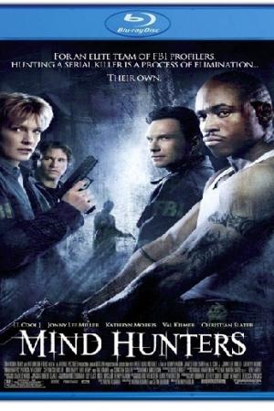 Mindhunters ตลบหลังฆ่า เกมล่าสังหาร (2004) - Cover